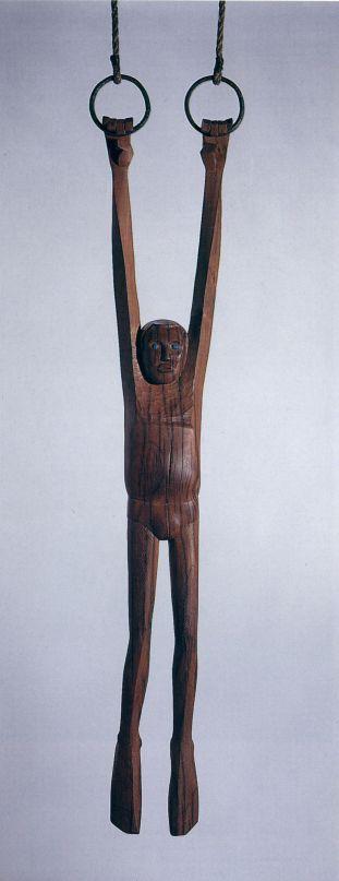 Gimnasta/Gymnast 1994